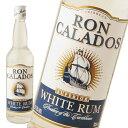 【ポイント5倍】※次回10月27日より順次出荷 再入荷 ロンカラドス ホワイト ラム 700ml / RON CALADOS WHITE RUM