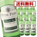 [送料無料][ケース販売 12本セット]HYDE PARK ハイド パーク ドライジン ジン 700ml 37.5% スピリッツ