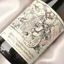 白ワイン ヴァイゼンハイマー フォーゲルサングリースリング シュペトレーゼ ハルプトロッケン 750ml [2006]/RVB WEISENHEIMER VOGELSANG RS HTR