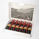 【限定品】イタリア・トスカーナ州の銘醸ワイン!ワイン/お買い得