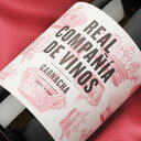 [赤ワイン] [スペイン]レアル コンパニ-ア デ ビノス ガルナッチャ 750ml赤 白 ワイン wine わいん WINE 葡萄酒