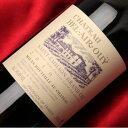 ボルドーの貴重グランヴァンのバックヴィンテージワインが数量限定入荷!