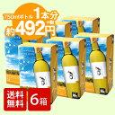 ★売り切り価格★ [送料無料 ケース販売] オーストラリア ブッシュマンズ クロック 白 2L 6個セット BIB 12.5% 箱ワイン白ワイン 2000ml 中辛口