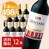 [送料無料]/12本セット]チリ カベルネソーヴィニョン ラ グラシアナ LA GRACIANA 赤ワイン 750ml 軽口 葡萄酒