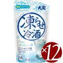 【ポイント5倍(11日2時まで)】凍らせ冷酒 150ml×12パック