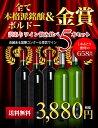 【送料無料】超限定販売!どんなワインかお楽しみ!全て本格派銘醸ボルドー金賞受賞酒!(ゴールドメダル)訳ありワイン全て厳選辛口飲み比べ5本(赤3本+白2本)セット【同梱可能】Special Sale Bordeaux Gold Medaille d'or 5 Set