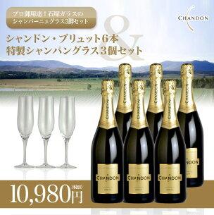 ブリュット シャンパーニュ メソッド トラディショナル シャンパン びっくり プライス