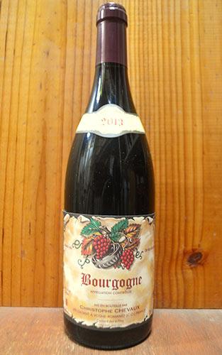 ブルゴーニュ ピノノワール[2013]年 蔵出し品 ドメーヌ クリストフ シュヴォー元詰 AOCブルゴーニュ ピノノワール 赤ワイン 辛口 750mlBourgogne Pinot Noir [2013] Domaine Christophe Chevaux AOC Bourgogne Pinot Noir