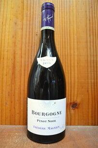 ブルゴーニュ ノワール フレデリック マニャン フィルター フランス 赤ワイン