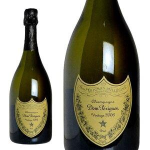 ドンペリニヨン ペリニョン ドン・ペリニヨン モエ・エ・シャンドン ドン・ペリ フランス シャンパン