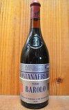 バローロ 1962 フォンタナフレッダ イタリア ピエモンテ 赤ワイン フルボディ 辛口 750mlBAROLO [1962] Fontanafredda DOC BAROLO (Tenimenti di Barolo)
