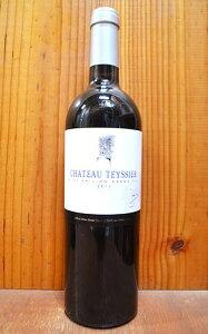 シャトー ミリオン ジョナサン マルテュス フランス ボルドー 赤ワイン