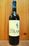 【6本以上ご購入で送料・代引無料】シャトー シトラン 2009 AOC オー メドック (過去クリュ ブルジョワ シューペリュール) (メルロー家所有) タイヤングループ フランス ボルドー メドック オー メドック 赤ワイン 辛口 フルボディ 750ml