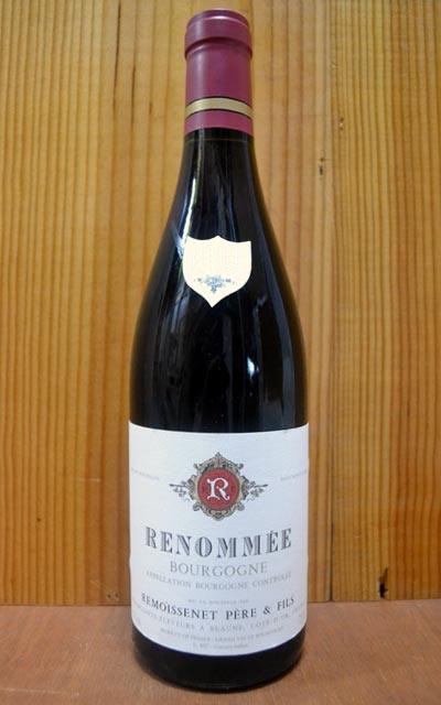 ブルゴーニュ ルージュ ルノメ 2010 ルモワスネ ペール エ フィス 赤ワイン 750mlギフト 贈り物 お祝い