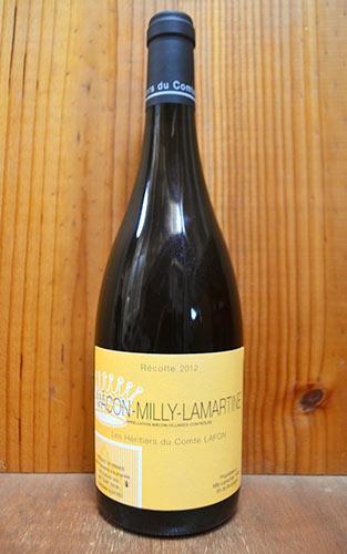 マコン ミリー ラマルティーヌ クロ デュ フォール 2012 レ ゼリティエ デュ コント ラフォン 白ワイン 750ml クロデュフォール コントラフォンギフト 贈り物 お祝いMACON-MILLY-LAMARTINE Clos du Four [2012]
