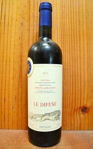 ディフェーゼ サッシカイア テヌータ 赤ワイン