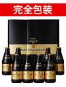 【完全包装】【同梱不可】ザ・プレミアムモルツ・マスターズドリームセット・ザ・プレミアムモルツ・マスターズドリーム305ml×8本・BMB3NKSuntory Premium Malts MASTER'S DREAM BEER SET 305ml×8本 BMB3NK【ギフト】【お歳暮】【sufc_gift_mas_2016】