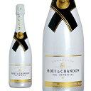 """【3本以上ご購入で送料 代引無料】【エチケット傷】モエ エ シャンドン アイス アンペリアル (モエ・エ・シャンドン) 白 泡 N.V 箱なし 750ml シャンパン シャンパーニュMoet & Chandon ICE IMPERIAL Champagne""""Boire Sur Glace"""" Demi Sec AOC Champagne"""