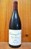 """サントネ プルミエ クリュ 一級 クロ ルソー 2007 ニコラ ポテル 赤ワイン 辛口 フルボディ 750ml フランス ブルゴーニュSantenay 1er Cru """"Clos Rousseau"""" [2007] Nicolas Potel AOC Santenay 1er Cru"""