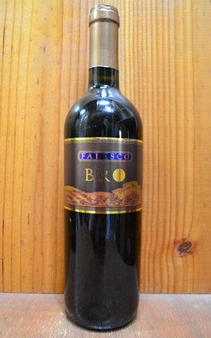ファレスコ ブロ ロッソ ラツィオ 2014 ファレスコ社 IGT ラツィオ ロッソ 正規 赤ワイン ワイン 辛口 ミディアムボディ 750ml (ファレスコ・ブロ・ロッソ)BRO Rosso lazio [2014] FALESCO IGT Lazio