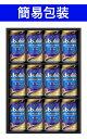 【簡易包装】【同梱不可】アサヒドライプレミアム缶ビールセット...
