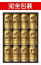 【完全包装】【同梱不可】ヱビスビール缶セット・ヱビスビール缶...