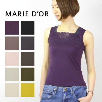 No sleeve camisole with MARIE D'OR( Mary Dole) width wide lace
