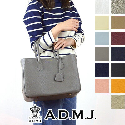 【ポイント10倍】ADMJ エーディーエムジェイ...の商品画像