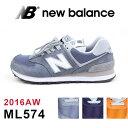 【まとめ買いセールクーポン対象】【SALE★セール】New Balance(ニューバランス)ML574 レディース 2016AW 【あす楽対応】