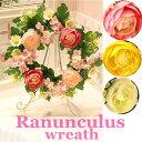 ラナンキュラスミックス リース 2200円 造花 リース アートフラワー 壁掛け お洒落 選べる3色 可愛い フェミニン