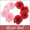 肉厚ローズヘッド 満開 綺麗 大きい ハンドメイド パーツ 造花 薔薇 11cm 選べる2色 赤 ピンク