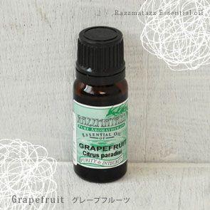 葡萄柚精油 (柚子) 7 毫升香熏精油