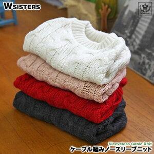 ドッグウェア セーター