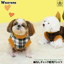 【メール便可】 犬服 犬の服 Tシャツ かわいい 肌寒い 人...