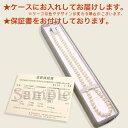[あす楽] アコヤ真珠 ネックレス 5.5-6.0mm ホワイ...