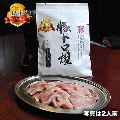 炭や 豚トロ焼(上)プレミアム 3人前の商品画像