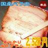 TBSぴったんこカンカンの石塚さんも絶賛!!国産手作り焼豚〜バラ肉400g〜