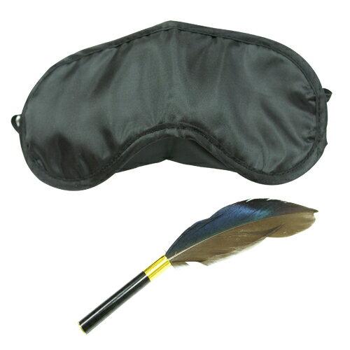 アイマスク&くすぐり羽セット ジョークグッズ アクセサリー アイマスクは簡単装着!ゴムひもタイプ 羽根は携帯に便利なポケットサイズ 目隠し くすぐり こちょこちょ アイマスク フリーサイズ 羽根 /アイマスク、羽の2点セット