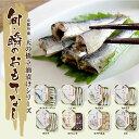 【高級 ギフト】【高級海鮮缶詰セット】(全8種類×2食)