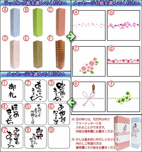 【日本酒】 越乃寒梅 (こしのかんばい) 特撰...の紹介画像3