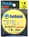 国産フロロカーボン製 釣り糸ハリス 1号 fathom(ファゾム) LEVEL1 4lb 50m 色:クリア  磯釣り 船釣り フィッシング 高強度ハリス ショックリーダー