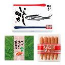 【送料無料】やまや めんたいセット(九州 お取り寄せ グルメ おつまみ ご飯のお供 手