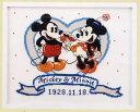 ♪ディズニーウエルカムボードメモリアルハート(7199) 【刺繍キット】【オリムパス】【1026...