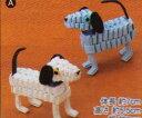 四つ畳編みのわんちゃん 【エコクラフト】【ハマナカ】【06春夏】
