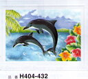 イルカの親子 【ハマナカ】【ビータッチ】