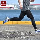 メンズ 骨盤サポート ランニング タイツ 段階着圧 ロング インナー コンプレッション マラソン ジョギング ウォーキング レギンス スパッツ 着圧 サポート 加圧 スポーツ 登山 吸汗速乾 UVカット 10分丈 ウェア アウトドア トレイルラン 夏 parppy パーピー