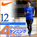ナイキ ランニングウェア メンズ セット 4点 ( 半袖Tシャツ パンツ タイツ ソックス )上下 男性用 ジョギング ウォーキング スポーツ フルマラソン 完...
