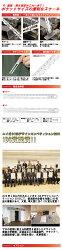 【頑張って送料無料!】シンワラジアススケールA−1R0.5〜773570一本でRゲージ、直径ゲージ、直尺として使える!DM便使用