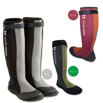原子全長防水鞋類專業長筒皮靴 2620 綠色主綠色和深紅色園藝鞋把它放在赤裸的雙腳