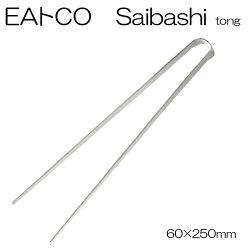 【レビューを書いて送料無料!】日本製EAトCOHiraNabecookingpan4色平鍋クッキングパンアルミ製の楕円型のヒラナベ。フタの向きで蒸気を逃せますIH調理器でもガスコンロでもOK